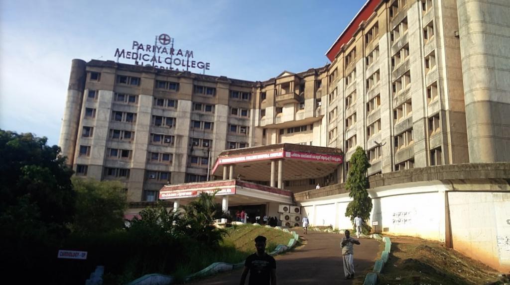 Academy of Medical Sceiences,Pariyaram, Kannur