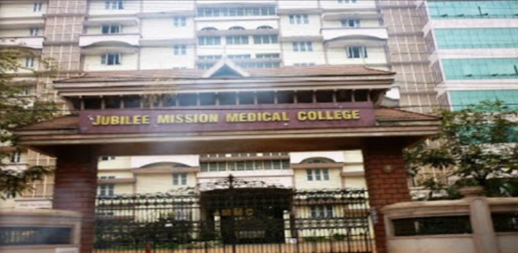 Jubilee Mission Medical College & Research Institute, Thrissur