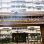 Jubilee Mission Medical College- Proline Consultancy