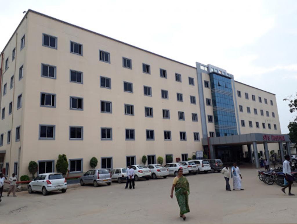 S V S Medical College, Mehboobnagar