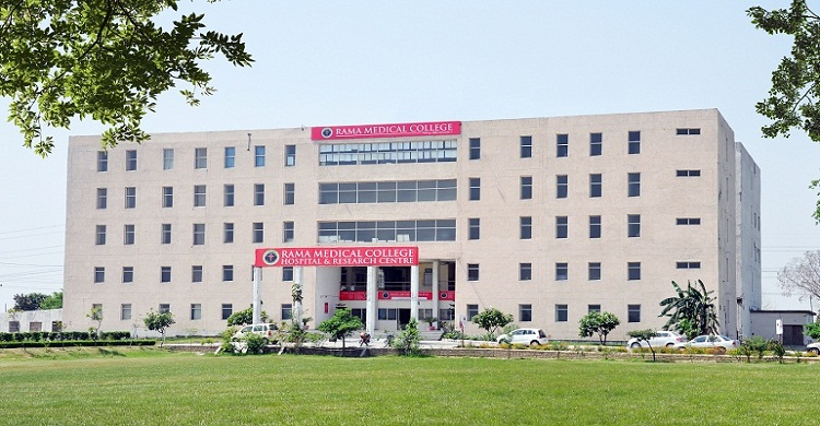 Rama Medical College Hospital and Research Centre, Hapur