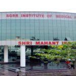 Shri Guru Ram Rai Institute of Medical & Health Sciences