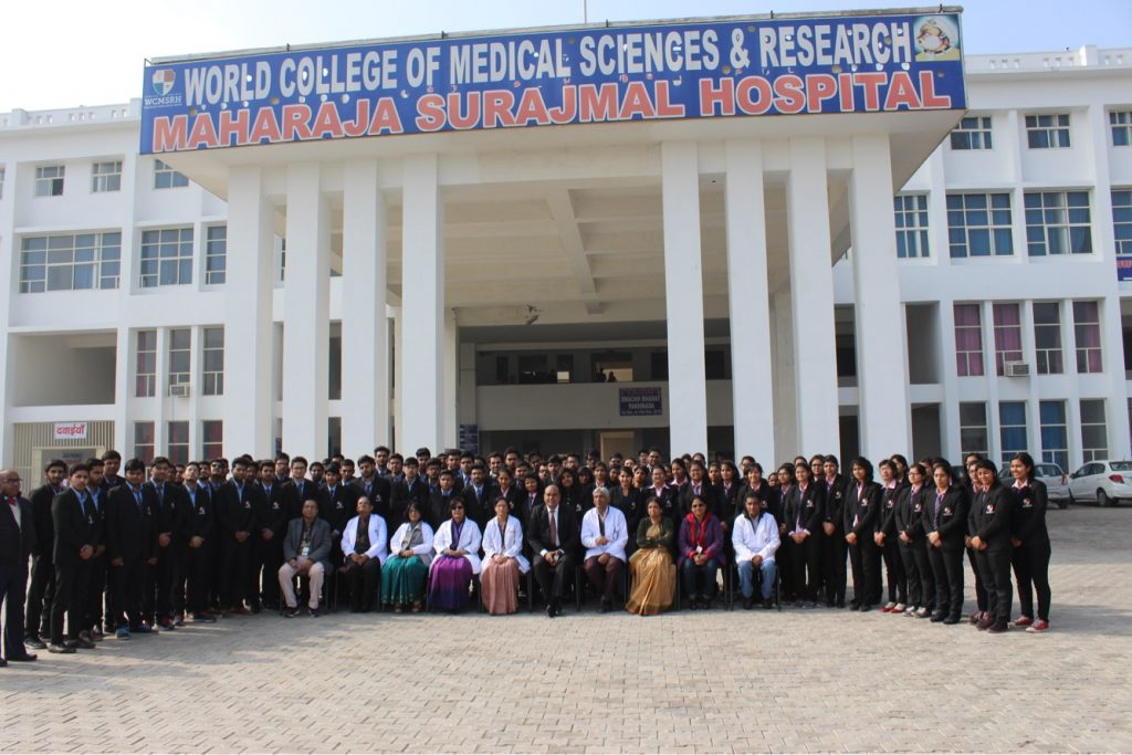 World College Of Medical Sciences And Hospital