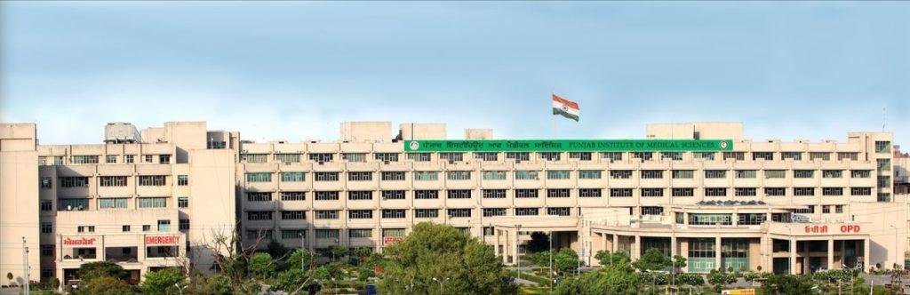 Punjab Institute of Medical Sciences, Jalandhar