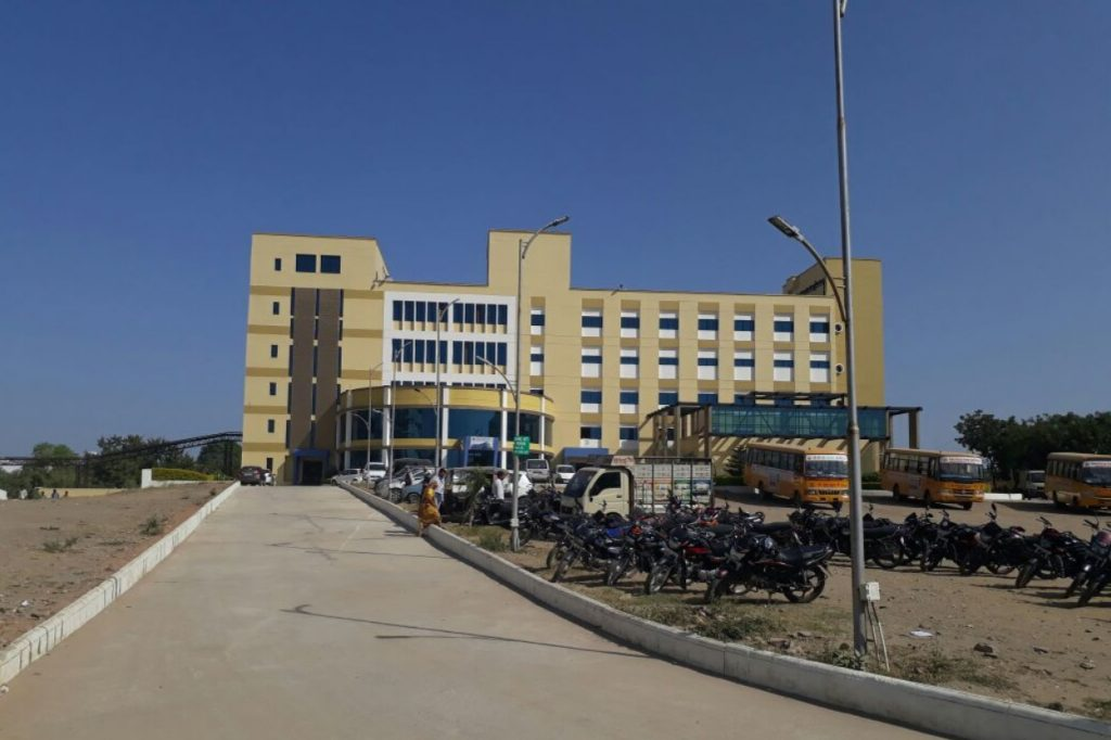 American International Institute of Medical Sciences