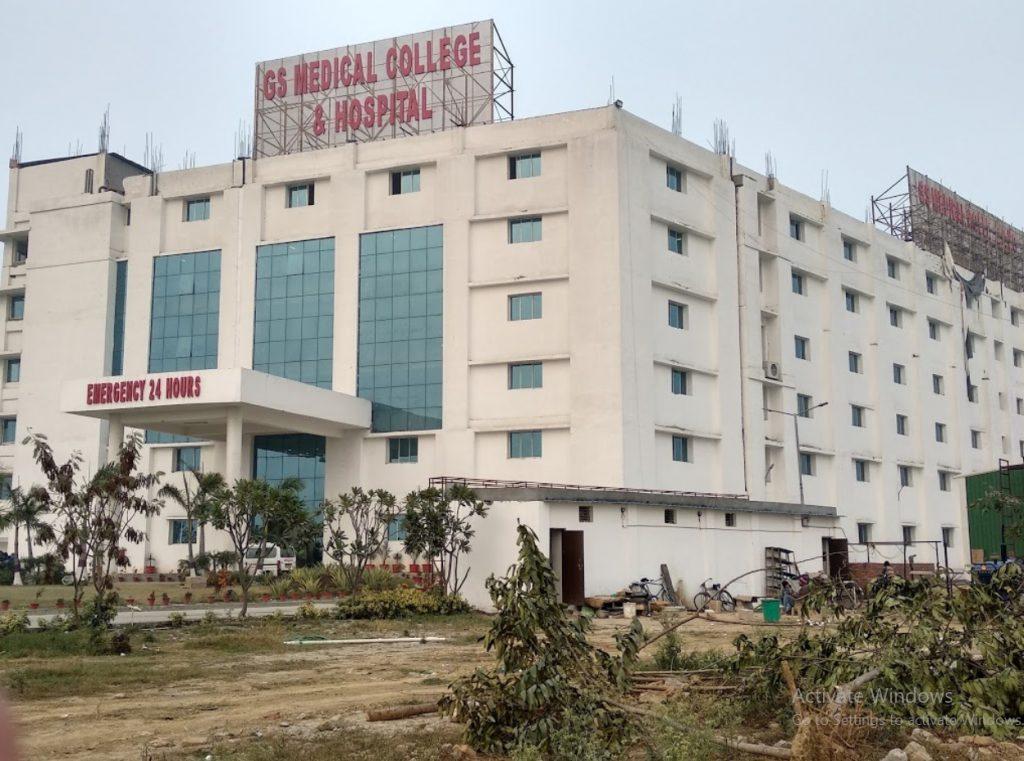 G S Medical College & Hospital