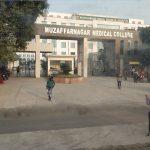Muzaffarnagar Medical College- Private MBBS College