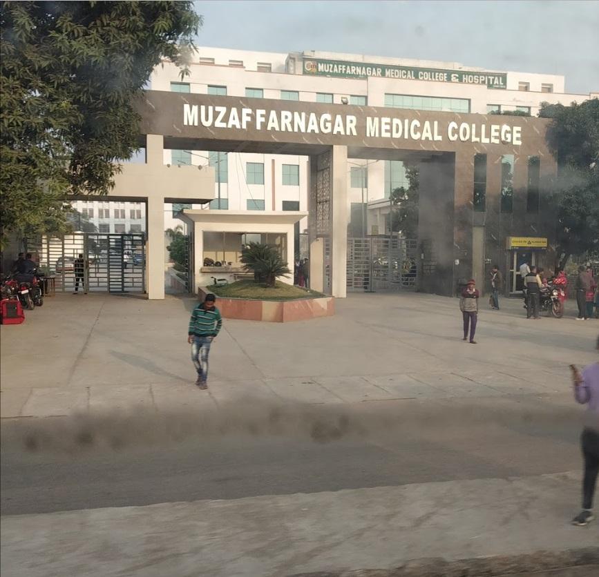 Muzaffarnagar Medical College, Muzaffarnagar
