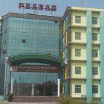 Prasad Institute of Medical Sciences- Proline Consultancy